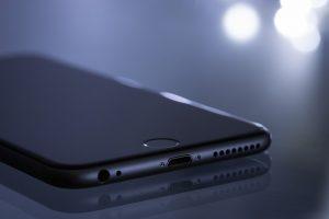 האייפון החדש